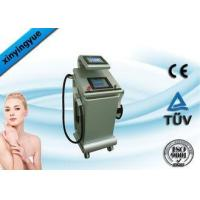Buy cheap Vertical 4000W E Light IPL Skin Rejuvenation Machine With 532nm 1064nm from wholesalers
