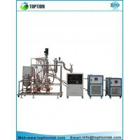 Buy cheap Molecular Distillation Equipment Turnkey Solution from wholesalers
