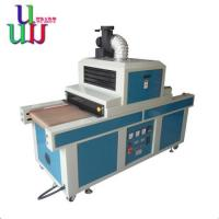 China automatic industrial uv machine for sale for sale