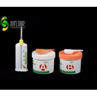 Buy cheap Casting silicone impression material from wholesalers