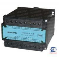 Wholesale HD-BS-Q3(Q4) type three-phase reactive power transmitter from china suppliers