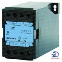 HD-BS-Q1-type single-phase reactive power transmitter
