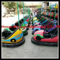 China attraction park equipment kiddie rides bumper car for sale on sale