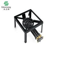 Buy cheap lron Gas Stove Series SGB-09 from wholesalers