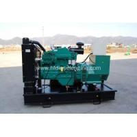 Wholesale cummins water cooled diesel generator set from china suppliers
