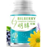 Wholesale Bilberry Complex Capsule from china suppliers