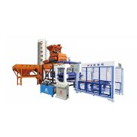 Buy cheap NP QT6-15A Brick machine from wholesalers