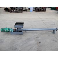 Wholesale Screw Conveyor from china suppliers