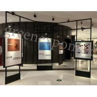 Buy cheap NICE FABRIC FRAME STAND IN CENTER from wholesalers