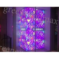 Buy cheap CUSTOMIZE LED LIGHT BOX DESIGN from wholesalers