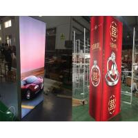 Buy cheap DOUBLE SIDES LED LIGHT BOX STAND ALONE from wholesalers