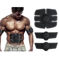Buy cheap Abdominal Muscle Trainer from wholesalers