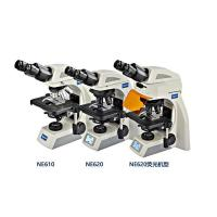Buy cheap optical microscopes10 from wholesalers