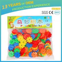 Buy cheap Plastic Kids DIY Blocks from wholesalers