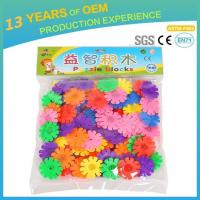 Buy cheap Plastic Toys Blocks from wholesalers
