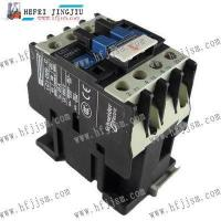 Buy cheap Ac contactor from wholesalers