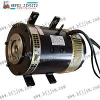Buy cheap Travel motor from wholesalers