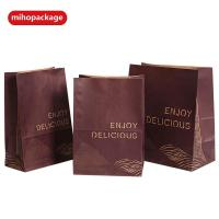 Buy cheap New Product Stcoked Brown Kraft Paper Bags Without Logo For Party from wholesalers