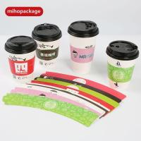 Buy cheap Hot sales paper coffee cup with Lids & Sleeves & Straws for Amazon and wholesale from wholesalers