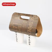 Buy cheap Recycled Kraft Paper Coffee Cup Carrier Holder Take Away Box from wholesalers