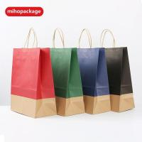 Buy cheap Wholesale Eco Friendly Recycled Shopping Kraft Paper Bag from wholesalers