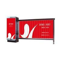 Buy cheap Advertisement Barrier Gate from wholesalers
