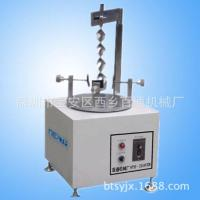Buy cheap machine products3 from wholesalers