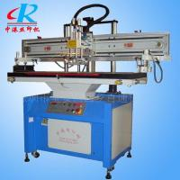 Buy cheap machine products6 from wholesalers