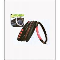 Buy cheap car steering wheel cover from wholesalers