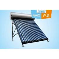 Buy cheap One-piece pressure-bearing solar energy from wholesalers