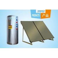 Buy cheap Split type pressure on solar energy from wholesalers