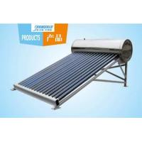 Buy cheap One-piece unconfined solar energy from wholesalers