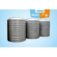 Buy cheap Circular heat preservation water tank from wholesalers