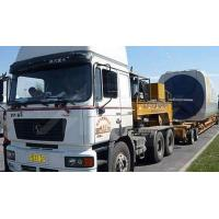 Buy cheap Windmill nacelle trailers from wholesalers