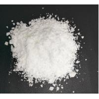Buy cheap Dodecanedioic Acid(DDDA) from wholesalers