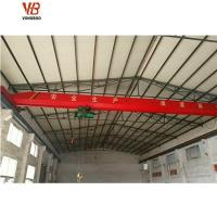 Buy cheap Supply Quality Single Girder Overhead Crane price 5 ton Quotes from wholesalers