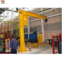 Buy cheap Sales High Quality Wall Mounted Electric 5t Jib Slewing Arm Crane Manufacturers from wholesalers