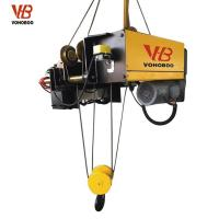 Buy cheap MD1 Double Lift Speed Wire Rope Electric Hoist from wholesalers