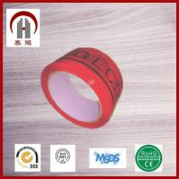 Buy cheap Logo Printed Adhesive Carton Packing Tape from wholesalers