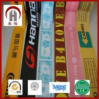 Buy cheap Printed Custom Transparent Tape for Decoration and Carton Sealing from wholesalers