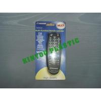 Buy cheap Blister Packing from wholesalers