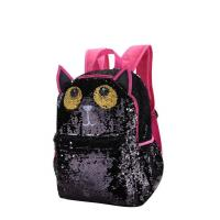 Buy cheap SCHOOL BAG 0644-0650 from wholesalers
