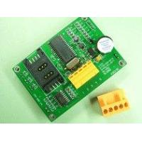 Best 13.56 Mhz Rf Module(include Sam Card) wholesale